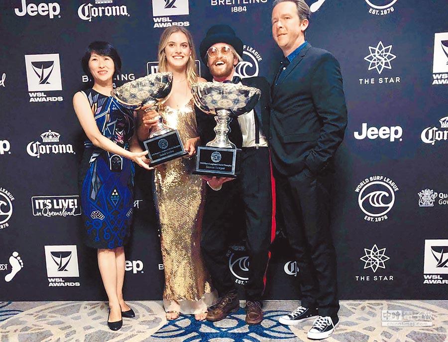 台東縣長饒慶鈴(左一)3月31日晚間出席在澳洲黃金海岸舉辦的的世界衝浪聯盟冠軍獎盃頒獎典禮。(台東縣政府提供)