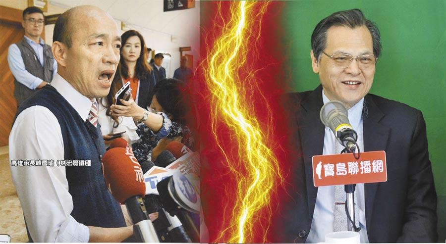 高雄市長韓國瑜(左)(林宏聰攝)、陸委會主委陳明通(右)(趙雙傑攝)。