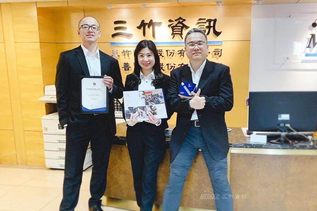 三竹簡訊平台獲Enterprise Asia亞洲企業商會「2018年國際創新獎」大獎。