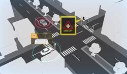 工研院智慧道路安全警示系統獲愛迪生獎肯定