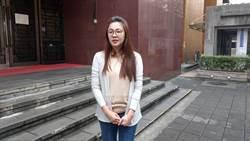 張碩文妻拒作證 李婉鈺認罪協商破局