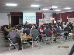 紅火蟻防治面積突破萬公頃 新竹召開宣導講習會