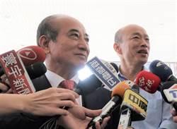 中時社論:究竟誰在卡韓國瑜系列三》勸退王金平 吳敦義最後一哩路