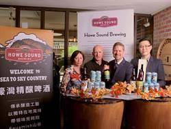 加拿大濠灣精釀啤酒 Triple IPA登峰造極 首席釀酒師Franco Corno訪台記者會