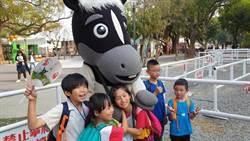 慶祝兒童節 台中山海屯鼓勵親子走出戶外同樂