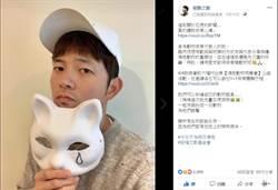 挺野生動物 4/4日宥勝化身石虎現身六楅村