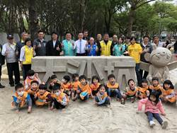 新竹公園北台灣最長沙坑遊憩區啟用