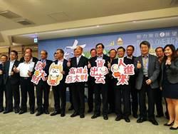 韓國瑜就職100天 高巿府宣布放棄小林村國賠上訴