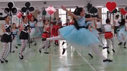 員林育英國小全國舞蹈賽表現精彩 王惠美慶祝共餐
