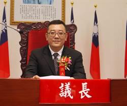 新竹市議會議長許修睿 當選全國正副議長聯誼會執行長