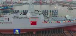 裝備微波反導武器 陸055艦成飛彈剋星