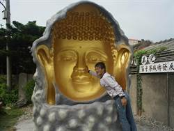 四湖彩繪村3米佛祖凹雕 走到哪佛祖看到哪