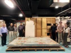 顏水龍馬賽克鑲嵌壁畫捐工藝中心 鑑價2000萬