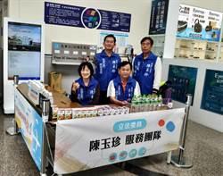 陳玉珍立委團隊進駐5機場 協助清明連假疏運