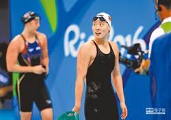 為何女游泳運動員「胸部都很平」?
