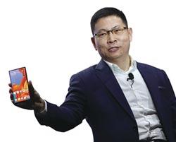 余承東:華為+榮耀 今年可望成手機一哥