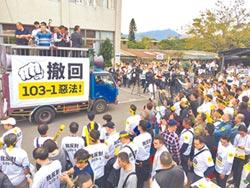交部修法說明會 近千Uber駕駛抗議