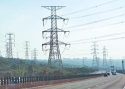 台電環境白皮書 2030空汙減半