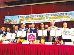 上海採購10億高雄農漁產品