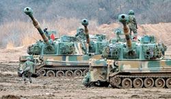 韓美共識 作半島和平堅實後盾