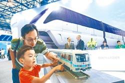 陸35城軌交通 上海線網規模最大