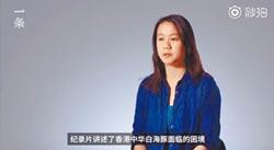 香港95後拍紀錄片 見證白海豚失樂園