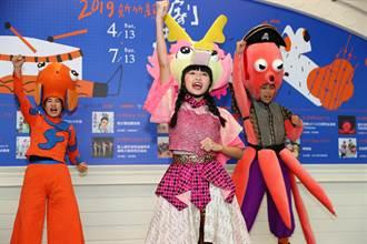 網羅頂尖表演團隊 新竹劇場藝術節未演先轟動