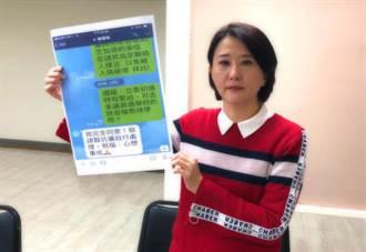 費鴻泰控竊取韓國瑜音檔 王鴻薇公布通聯紀錄澄清