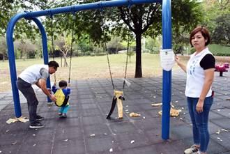 公園遊戲區危機四伏 議員建議公單位主動修繕