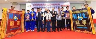 高中排球聯賽冠軍團隊及亞洲青少年田徑錦標賽 盧秀燕表揚績優選手