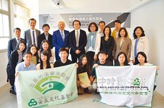 統創促成 北科大、臺藝大學子 參與校舍改建