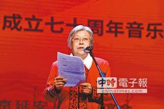 紅二代點讚習 同慶中共建政70年