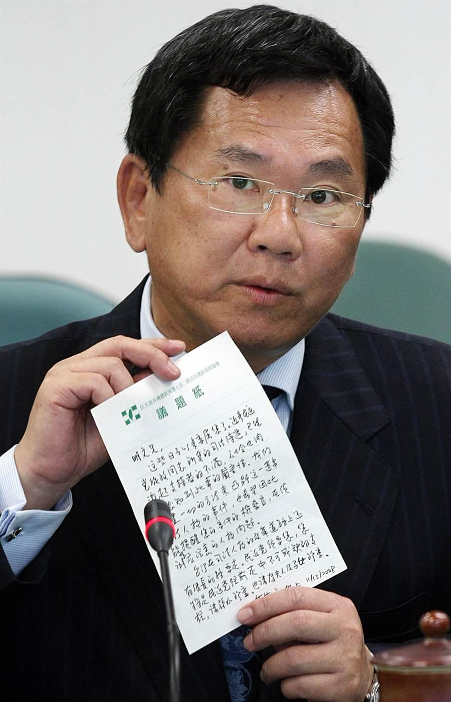 民進黨中常委立委陳明文。(圖/資料照片)