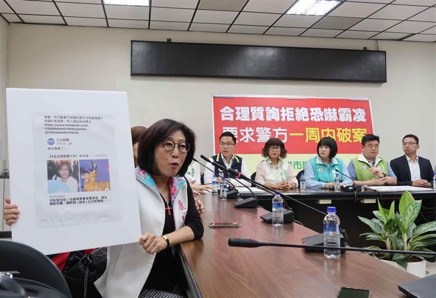 民进党团10余名市议员4月3日上午在议会召开记者会,指出自市长韩国瑜就任后对市政监督、发言便遭到网友留言霸凌及恐吓,民进党高雄市议员康裕成(左)拿出看板说明。(中央社)