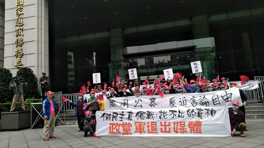 陸委會前副主委、前立法委員張顯耀從高雄帶隊到NCC門前,抗議行政院長蘇貞昌介入獨立機關。(黃有容攝)