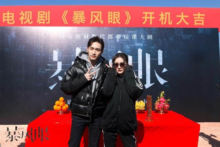 楊冪與張彬彬宣布投入新戲拍攝。(圖/翻攝自微博)