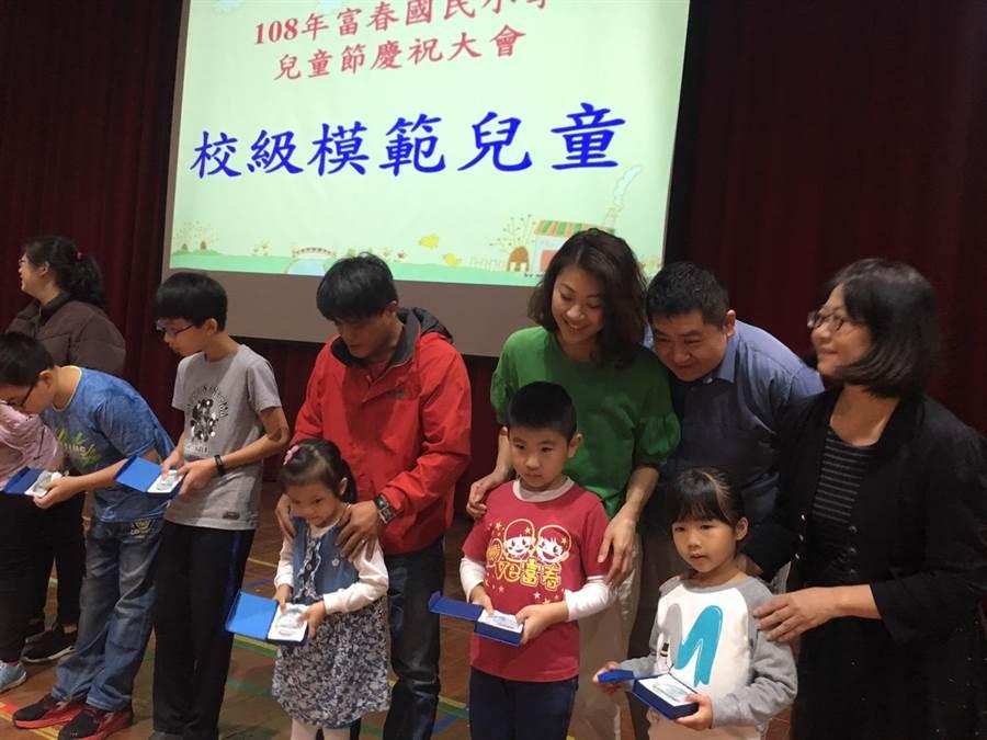 富春國小表揚模範兒童,希望給給其他學童正向榜樣。(校方提供)
