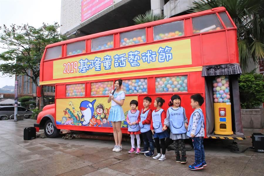 「基隆童話藝術節」將在清明連假登場,基市府3日在基隆市文化中心廣場前舉辦「搶先看」的記者會活動。(張穎齊攝)