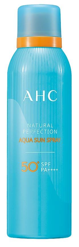 AHC超涼感完美防曬噴霧,80ml售價550元、180ml售價850元。(AHC提供)