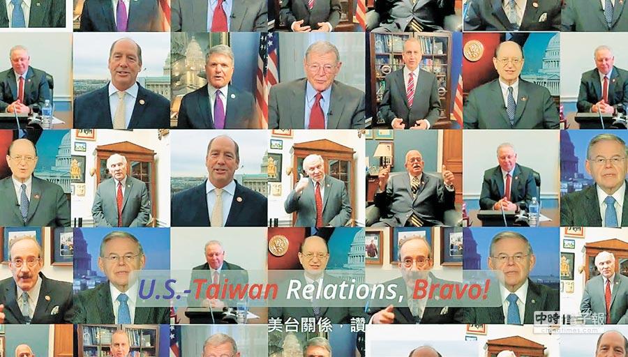 美議員提出眾院版「台灣保證法」草案。圖為3月11日,美國施行《台灣關係法》40周年,美國會跨黨派議員錄製短片祝賀。(取自TECRO臉書)