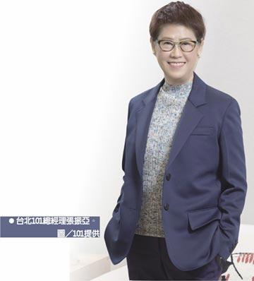 台北101再進化 砸2.5億大改裝