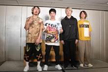 ONE OK ROCK擔任紅髮艾德嘉賓 TAKA自曝曾遭排擠