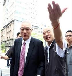 中時社論:究竟誰在卡韓國瑜系列一》吳敦義要當歷史罪人或英雄?