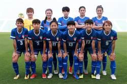 中華女足完勝伊朗 挺進東奧資格賽第3輪