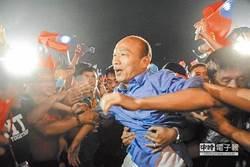 韓國瑜被農民看破手腳?他分析太驚人網怒了