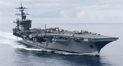 憂陸南海擴權 美想派第2艘航母赴越