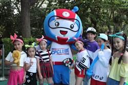 中油國光牌歡慶兒童節 跟著LUBY壽山健走