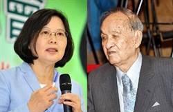 特赦阿扁  彭明敏爆料:蔡英文說不可能