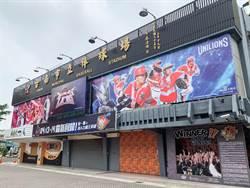 中職》台南主場新風貌 超人力霸王成打卡景點