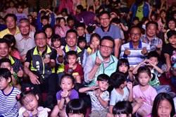 里港兒童節活動 現場熱鬧滾滾